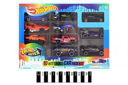 """Набор машинок Хот вилс """"Hot Wheels"""", 10 машинок, меняют цвет"""