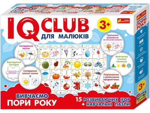 "Обучающие пазлы IQ-club для малышей ""Вивчаємо пори року"" (укр)"