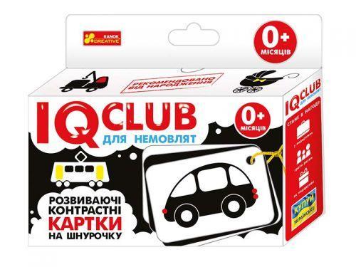 """Контрастные карточки на шнурочке IQ-club для малышей """"Транспорт"""" (укр)"""