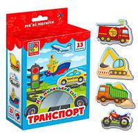 """Магниты """"Мой маленький мир: Транспорт"""" (укр)"""