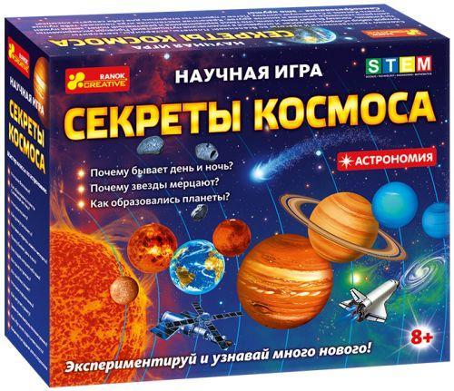 """Научная игра детская астрономия""""Секреты космоса"""" (рус)"""