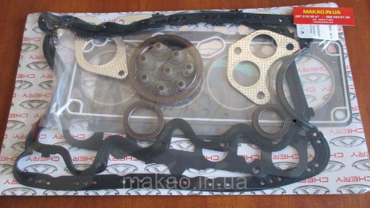 Комплект прокладок и сальников двигателя Chery Amulet A11/A15/ Чери Амулет
