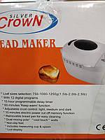 Хлебопечка Crown ubm-059 на 2 венчика