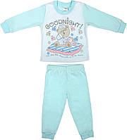 Піжама Garden Baby Сонний ведмедик 34026-02 Блакитна (р. 86-92)
