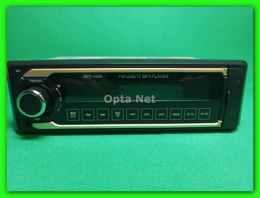 Автомагнитола MP3-4048