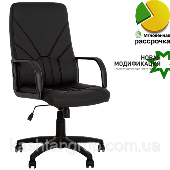 Кресло MANAGER KD Tilt PL64 Экокожа ECO