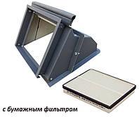Фильтр салона в сборе для Ваз 2108, 2109, 21099, 2113, 2114, 2115 с фильтром (економ)