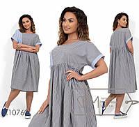 Женское платье свободного кроя Коттон Размер 48 50 52 54 В наличии 3 цвета, фото 1