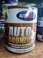 Мастика для авто Автотрейд битумно-каучуковая AUTOBRONZO 0,9, фото 1