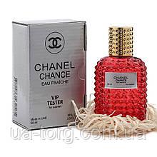 Тестер  VIP Chanel Chance Eau Fraiche  60 мл женский