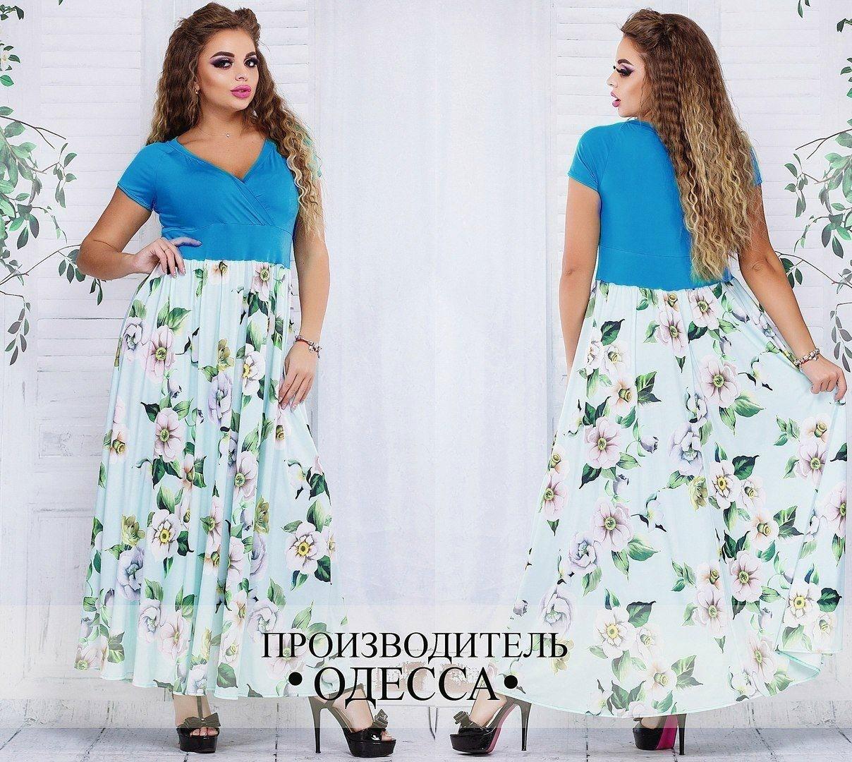 """Стильное женское платье в пол с большими цветами ткань """"трикотаж масло"""" 54 размер батал"""