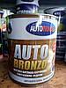 Мастика для авто Автотрейд битумно-каучуковая AUTOBRONZO 2,5