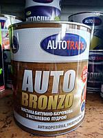 Мастика для авто Автотрейд битумно-каучуковая AUTOBRONZO 4,5