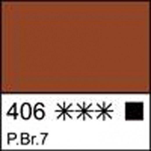 Темперна   фарба  46 мл сієна натуральна, ,МАСТЕР-КЛАСС