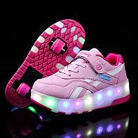 Роликовые кроссовки с LED подсветкой, розовые на 2-х колесах, размер 30-37 (LR 1205)
