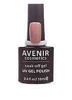 Гель-лак AVENIR Cosmetics №27. Телесная слива, фото 1
