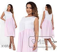 Женское летнее платье свободного кроя Коттон Размер 48 50 52 54 56 58 В наличии 2 цвета, фото 1