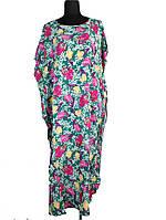 Платье - туника длинная большой размер разноцветное C0142