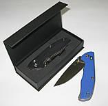 Нож Широгоров Табарган 100NS (Реплика) синий, фото 9