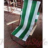 Шезлонг «Пляжний» на наметової тканини Oxford 600D, фото 3