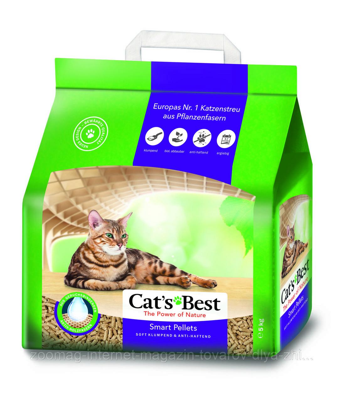 """Гигиенический наполнитель для котов и кошек """"Cat's Best SMART"""" (5 кг.) Rettenmaier™"""