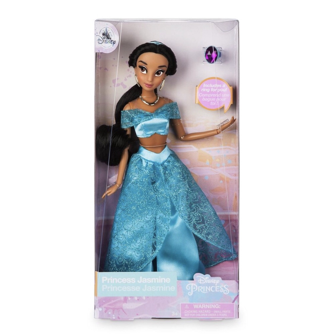 Кукла Жасмин Disney Princess Jasmin c кольцом
