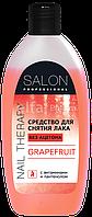 """Средство для снятия лака """"Грейпфрут"""" - Salon Professional Nail Professional"""