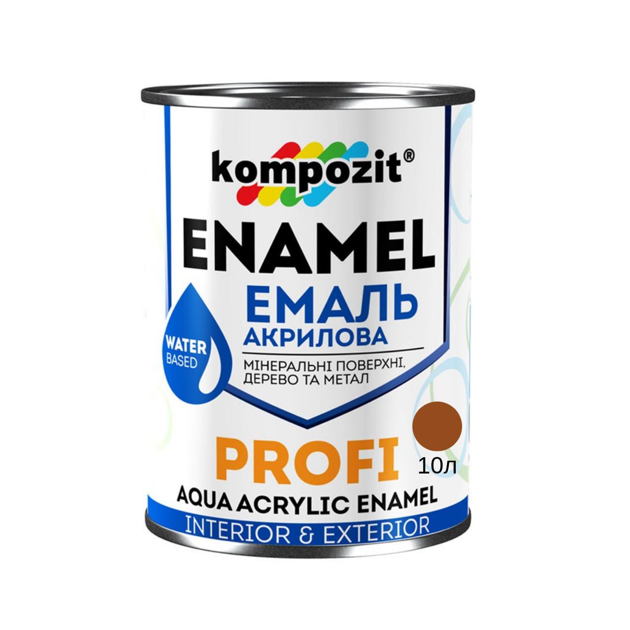 Акриловая эмаль Kompozit Profi коричневый глянец 10л