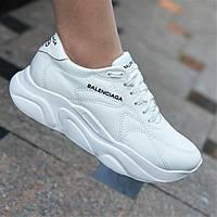 Белые кроссовки женские кожаные на платформе, на толстой подошве (Код: 1482)