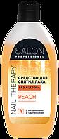 """Средство для снятия лака """"Персик"""" - Salon Professional Nail Therapy Peach"""
