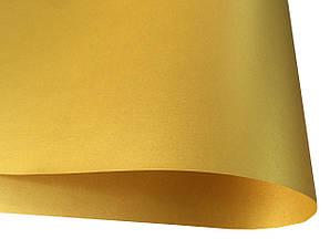 Дизайнерская бумага Strardream Gold, золотая перламутровая, 120 гр/м2