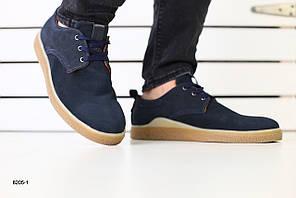 Мужские туфли синие на шнурках нубук