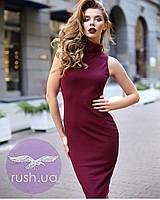 Облегающее платье без рукавов с высоким воротником