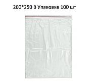 Пакет зі струнним замком ZIP-LOC 100шт 200*300