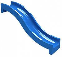 Горка пластиковая KIDIGO Волна  1,2 м (SPU0112)