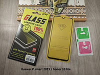 5D full glue защитное стекло для Huawei Honor 10 Lite полная проклейка