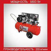 Компрессор Intertool - 50 л, 1,8 кВт