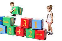 Игровые фигуры Детские Цифра