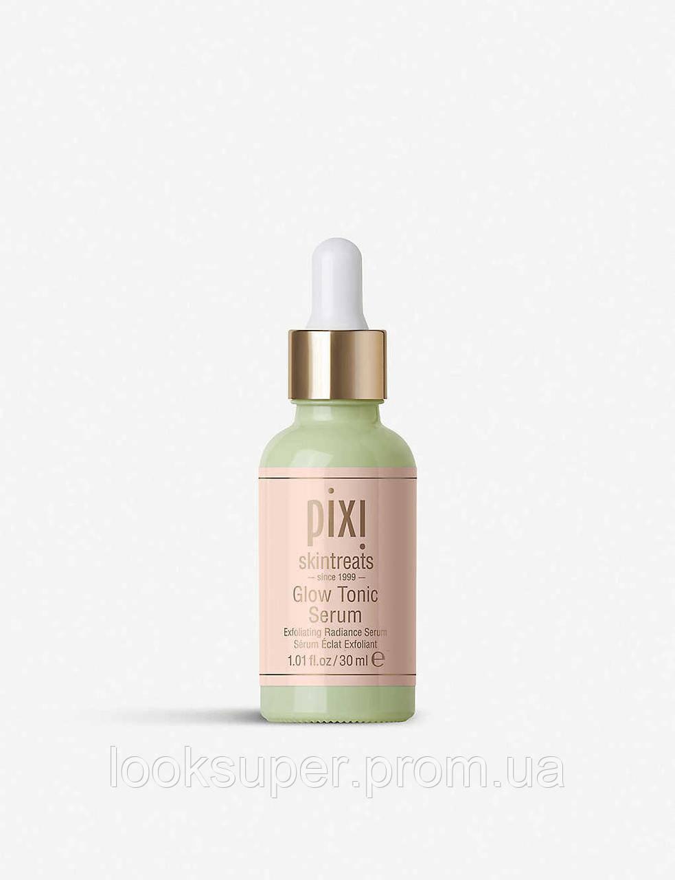 Сыворотка для лица PIXI Glow Tonic Serum (30ml)