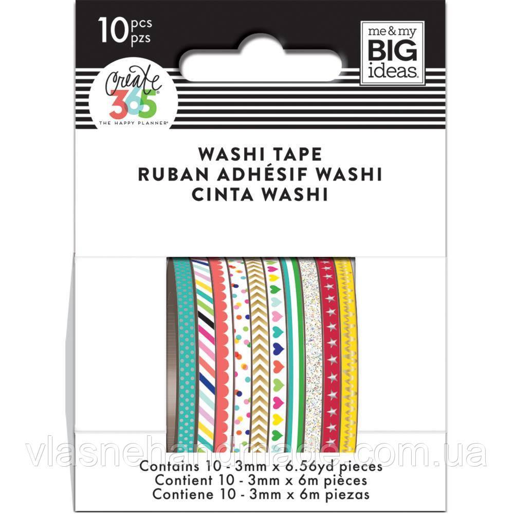 Набір паперових скотчів - Brights - Happy Planner Mini Washi Tape - Me & My Big Ideas - 3 мм.