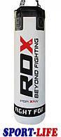 Боксерский мешок RDX LEATHER White1.5 М, 45-55 КГ
