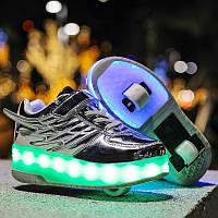 Роликовые кроссовки с LED подсветкой, серебристые на 2-х колесах, размер 30-37 (LR 1206)