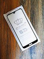 Защитное стекло Full Glue для Huawei Honor 8a Черное 5D