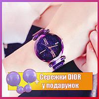 Наручные женские кварцевые часы Starry Sky (Старри Скай) Violet