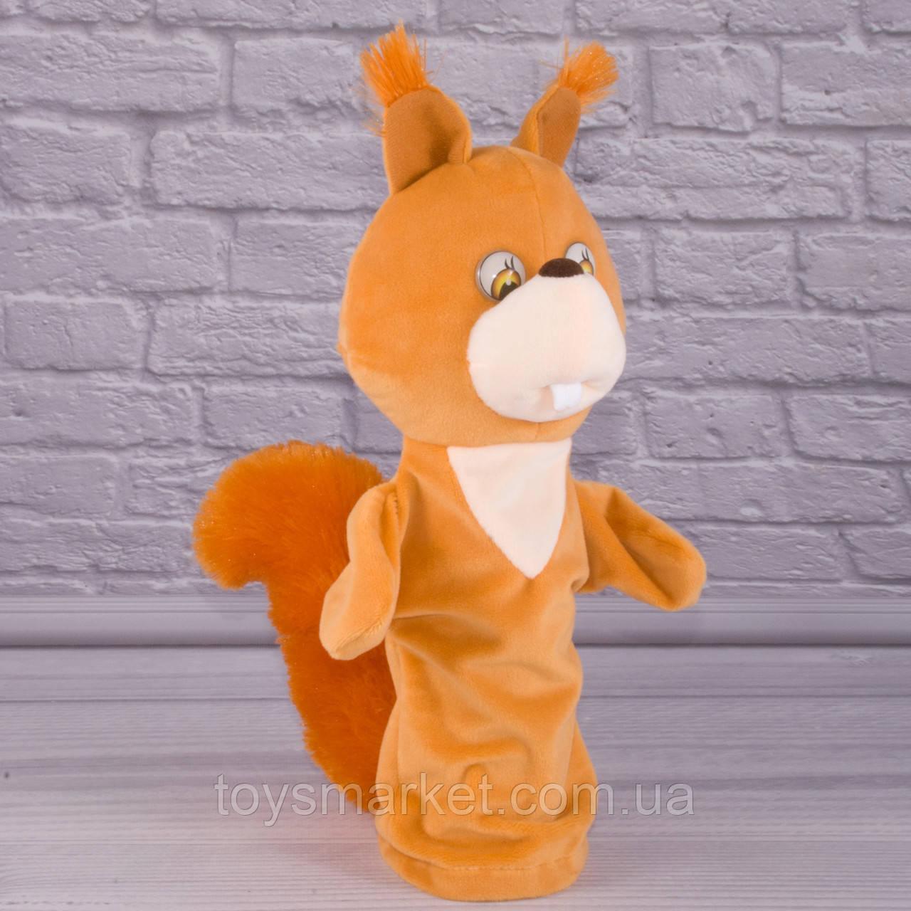 Игрушка рукавичка для кукольного театра Белочка, кукла перчатка на руку