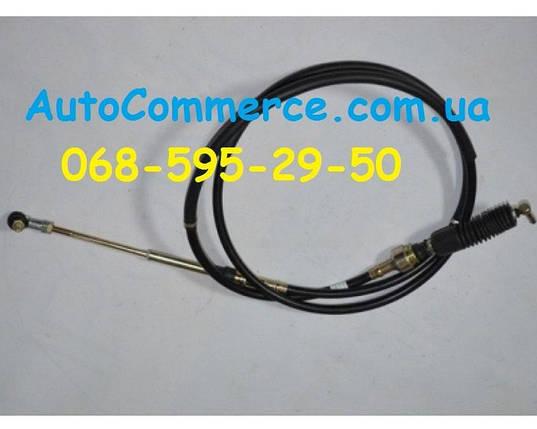 Трос переключения передач КПП Dong Feng 1032 Донгфенг  Богдан DF20, DF25 (шарнир-шарнир), фото 2