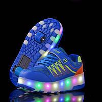 Роликовые кроссовки с LED подсветкой, синие на 2-х колесах, размер 31,37 (LR 1208)