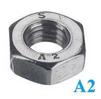 Гайка шестигранная DIN 934 М2 нержавеющая сталь А2 (1000 шт/уп)
