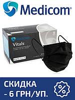 Маска медицинская SAFE+MASK PREMIER STANDARD 50 шт черная