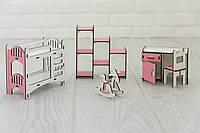 Мебель для кукольного домика NestWood детская комната Бело-розовая (kmb003)